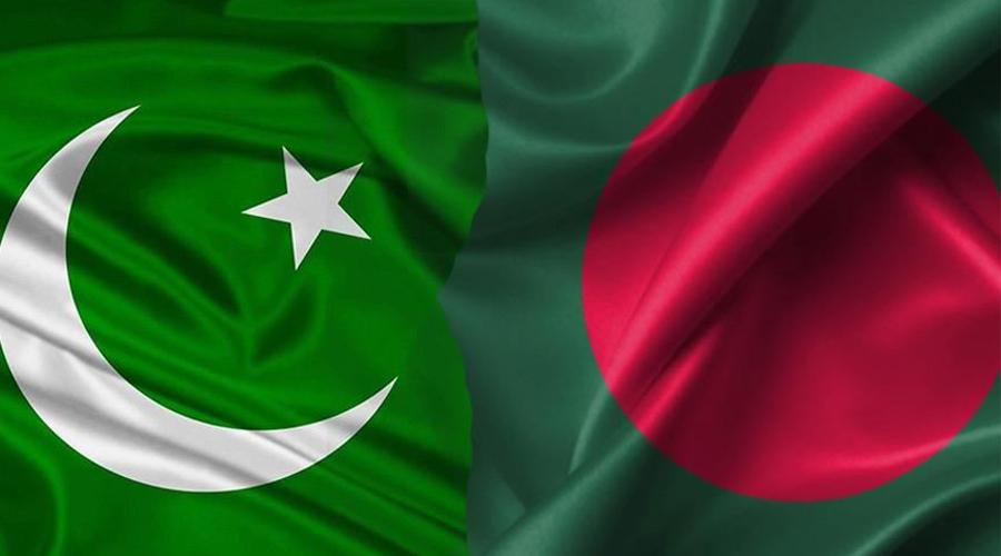Pakistan Bangladeshi citizens