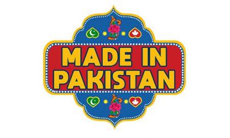 Pakistan GI rules
