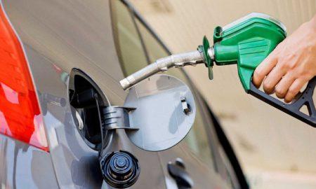 Petrol January