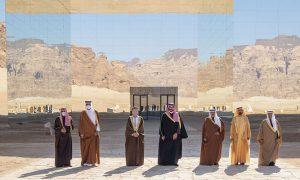 Saudi Arabia Qatar