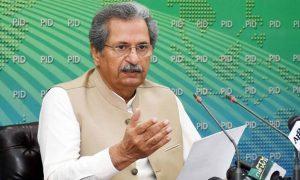 Shafqat online exams