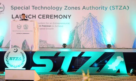 Special technology zones authority
