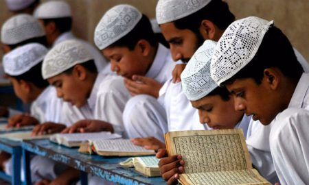 examination boards madrasas