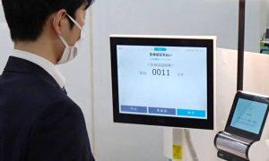 facial recognition system masks