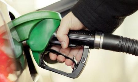 petrol price january
