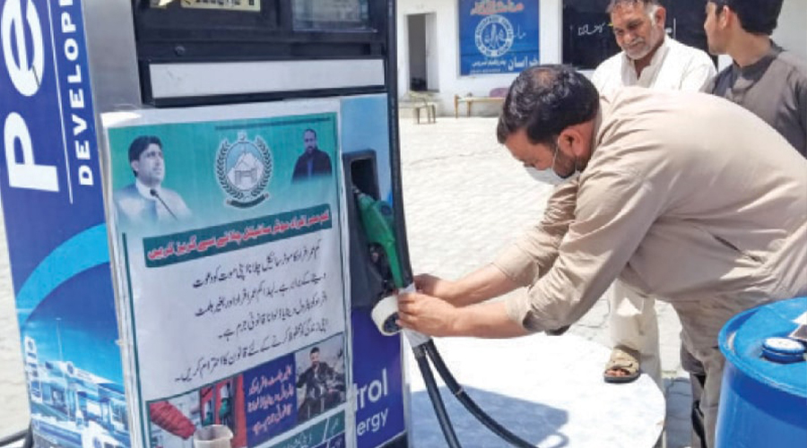 petrol stations sealed