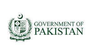 vacancies departments