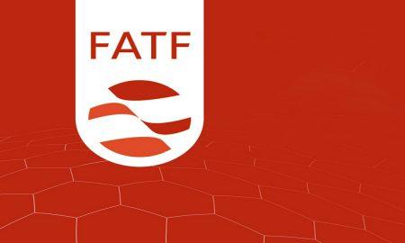 Pakistan FATF list