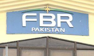 FBR target