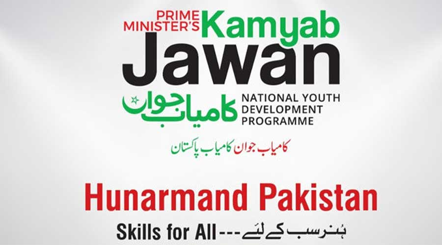 Hunarmand Pakistan