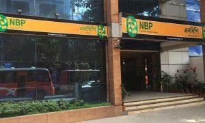 NBP Bangladesh Afghanistan