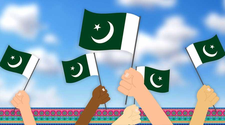 Pakistani products GI tag