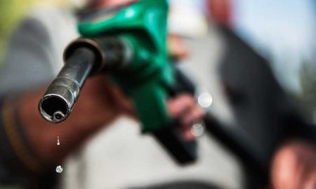 prices of petroleum products