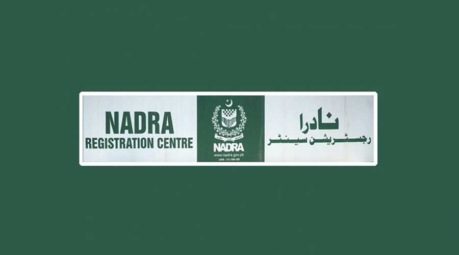 promotions of NADRA employees