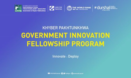 KP Government Innovation Fellowship Program