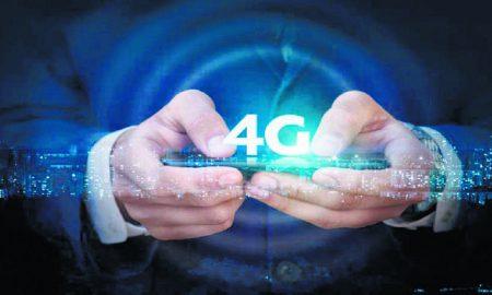 4G broadband service