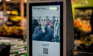 Facial recognition payment system