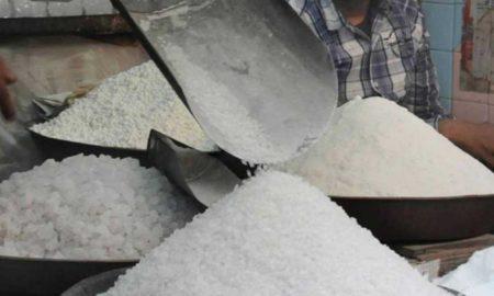 Lahore sugar