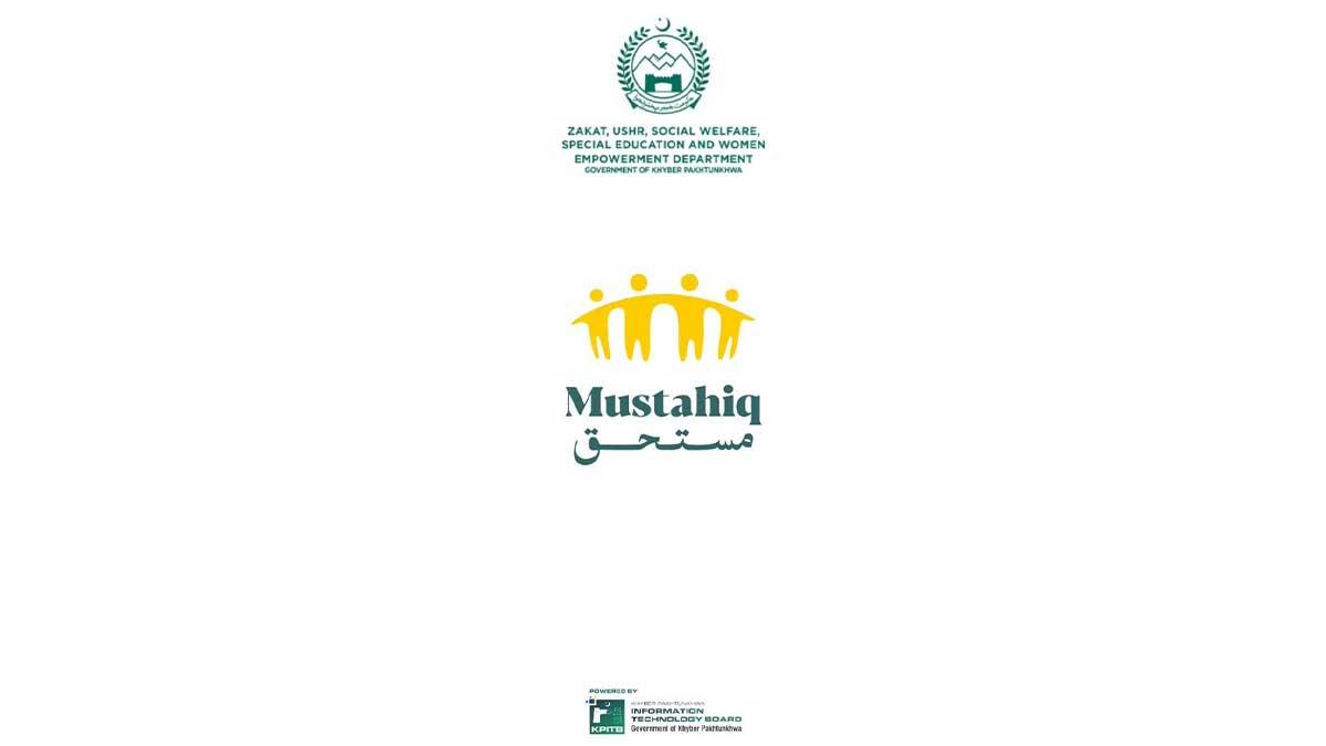Mustahiq app