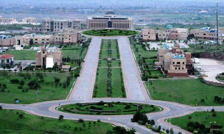 NUST Pakistan