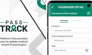 Pass Track App