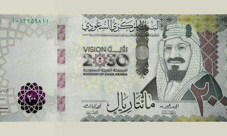 Saudi Arabia SR200