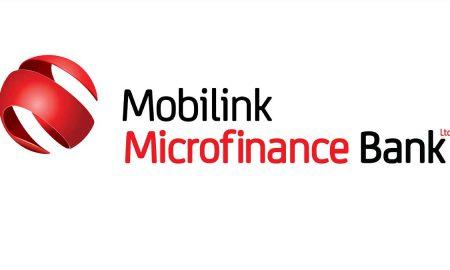 School Loan Mobilink