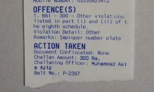 traffic violation ticket
