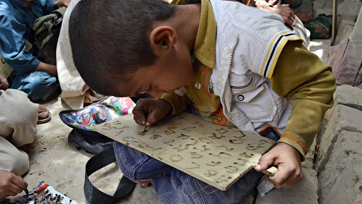 accelerated learning in Balochistan