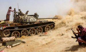 fighting Yemeni