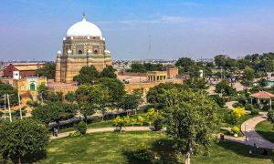 package for Multan