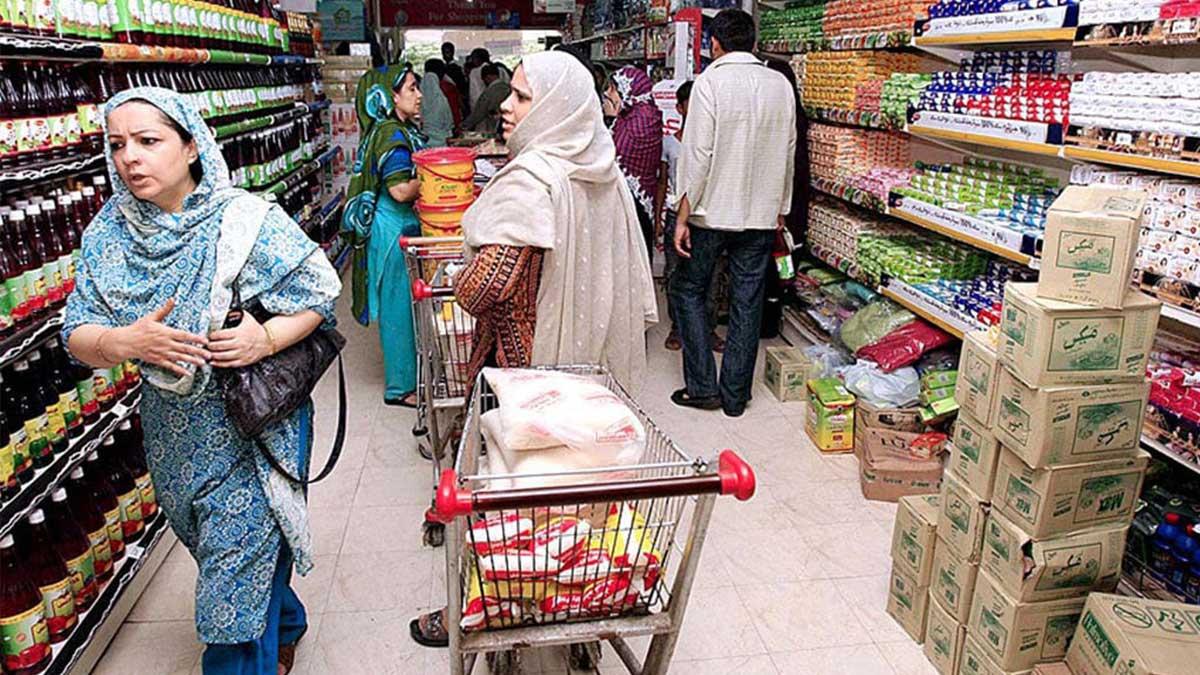 Food import bill