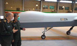 Gaza drone