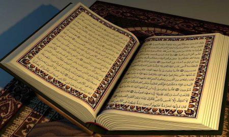 Holy Quran teaching