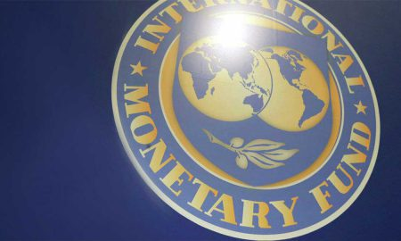 IMF tax collection target