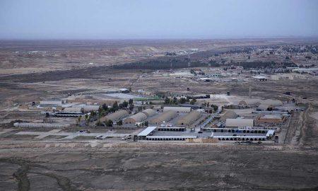 Iraqi airbase