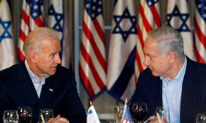 Israel US money