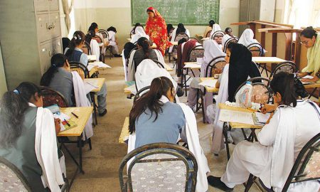 KP examinations
