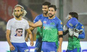 PSL UAE