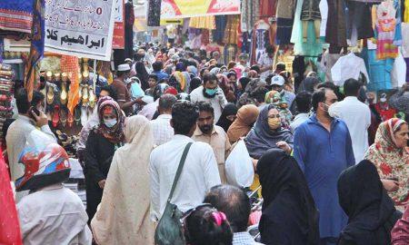 Population of Pakistan