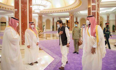 Saudi Arabia Pakistan