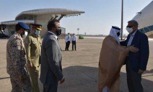 Saudi Arabia visit