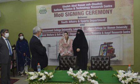 Bushra sufism science
