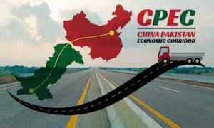 CPEC benefits