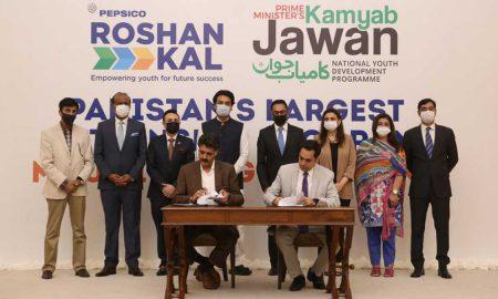 Kamyab Jawan PepsiCo