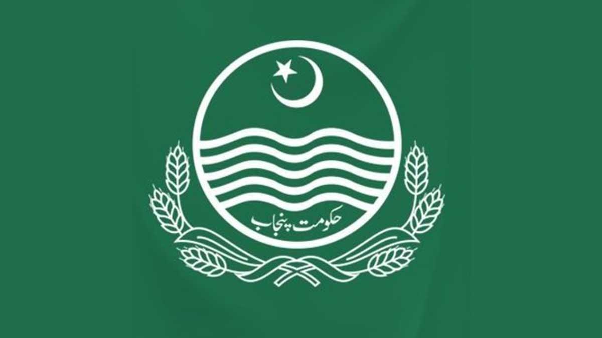 Punjab debt