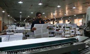 Quran publishers
