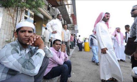 Saudi Pakistani prisoners