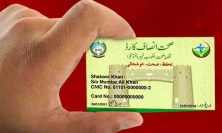 health card private hospitals