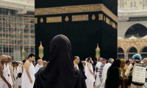 women Hajj